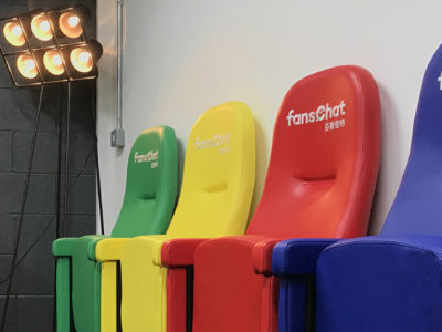 fansChat, London Office